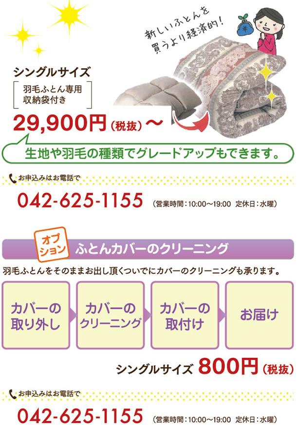 maruyoshi02